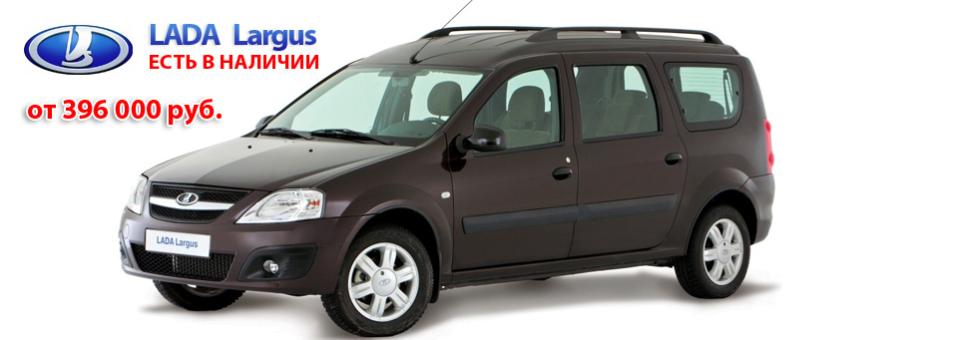 продажа авто наб челны: