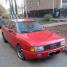 Продается Audi 80, 1989 года, цвет красный