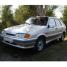 Продается ВАЗ 2114, 2003 г.в., цвет серебристый