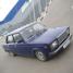 Продается ВАЗ 2107, 2006 года, цвет синий