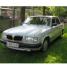 Продается Волга (ГАЗ 3110), 1999 г.в., цвет серый