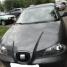 Продается SEAT Cordoba, 2008 г.в., цвет серый
