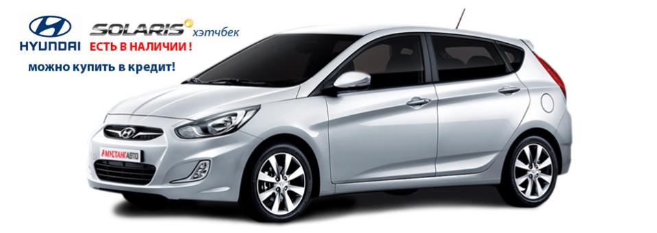 Хендай Солярис хетчбек | Hyundai Solaris