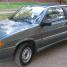 Продается ВАЗ 2113, 2012 г.в., цвет кварц