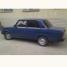 Продается ВАЗ 2107, 2005 г.в., цвет синий