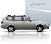 Сохраняя ярко выраженную узнаваемость принадлежности к семейству, LADA Priora с кузовом универсал практична...