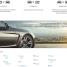 Портал hitrus.ru — лучший сервис по продаже подержанных авто!
