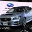 Новое поколение Subaru: дебют концептуальной версии Levorg S