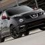 Nissan Juke Nismo RS: 218 лошадиных сил для удовольствия