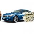 Кто занимается выкупом автомобилей?