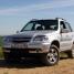 Все, что нужно знать о Chevrolet Niva и Chevrolet Cruze!