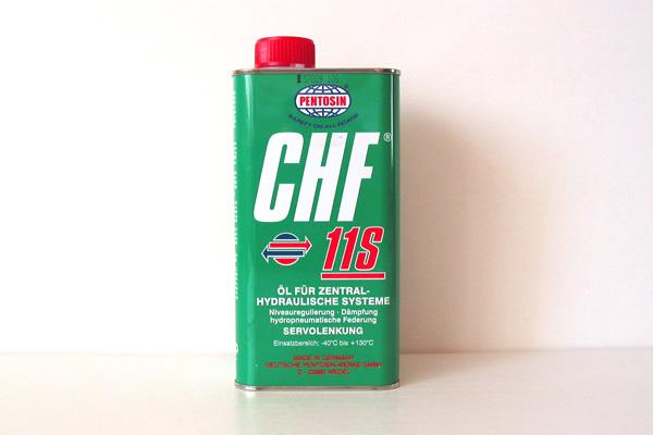 Для чего нужна гидравлическая жидкость?