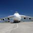 Правила перевозки негабаритных грузов самолетом
