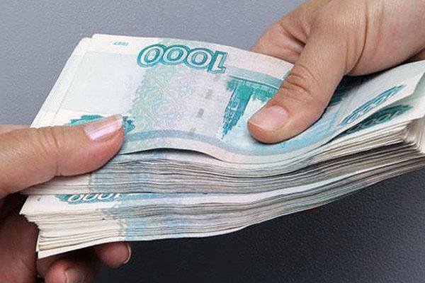 Где быстро занять денег?