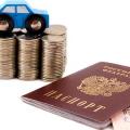 Как взять кредит под залог ПТС?