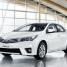 Где производят разборку автомобилей Тойота Королла?
