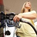 экономии топлива