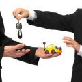 Как можно быстро продать авто?