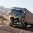 Как взять грузовик в лизинг?