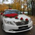 Выбираем авто на свадьбу