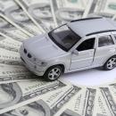 Денежный заем под залог автомобиля