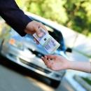 Cкупка автомобилей