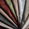 Текстиль и замша