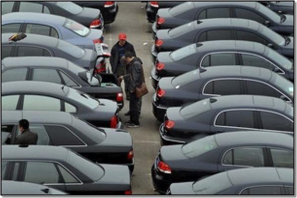 Как поставить авто на комиссионную продажу