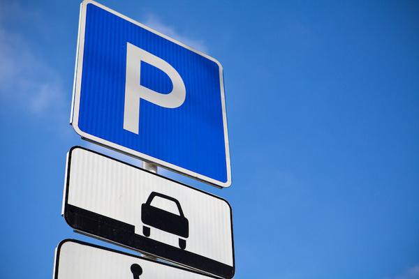 Программа «Удобная парковка»