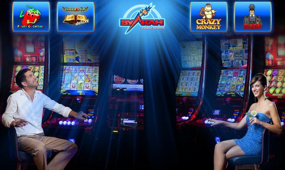 Устанавливайте специальный казино Вулкан плагин и играйте на живые деньги!