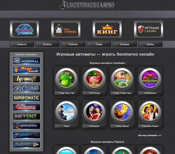 оформление игровых автоматов
