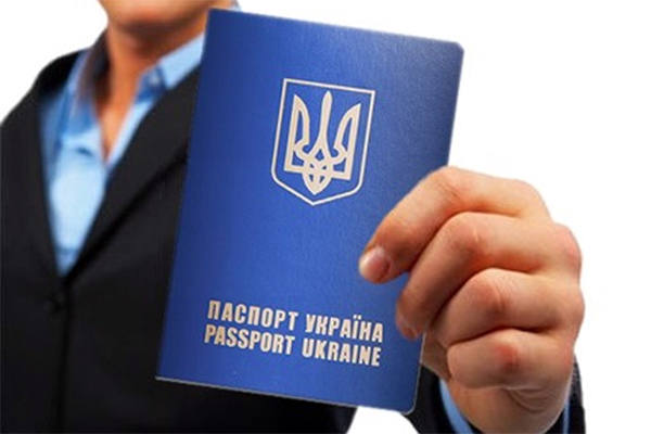 получить гражданство Украины