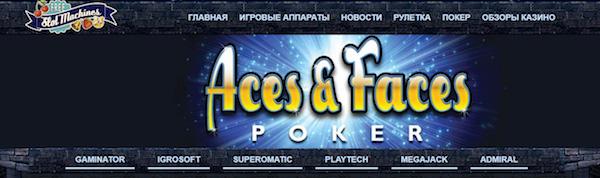 Бесплатные игровые автоматы онлайн-формата