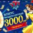 Ориентация казино Вулкан 777 на российскую аудиторию