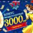 Онлайн казино 777 Original обеспечит азартный досуг и вознаграждения