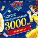 Какие критерии показывают, что онлайн казино 777 Original — лучший выбор для игры