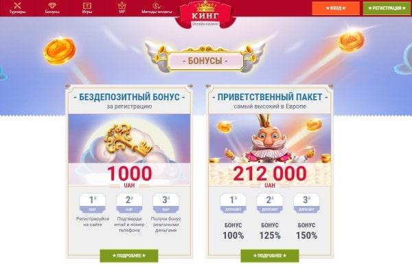 Онлайн казино задает высокий уровень качества
